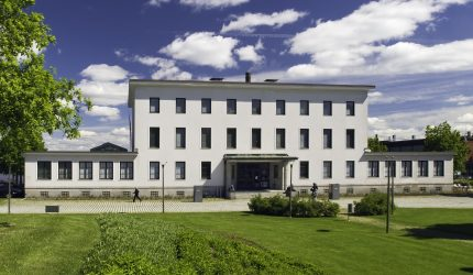 Serlachius Museum Gustaf is located in beautiful parkland surrounded by paper mill setting.