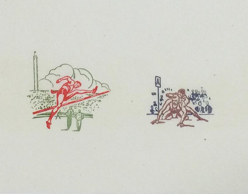 G. A. Serlachius Osakeyhtiön olympia-aiheinen kaitaliina, yksityiskohta, 1952, Serlachius-museot.