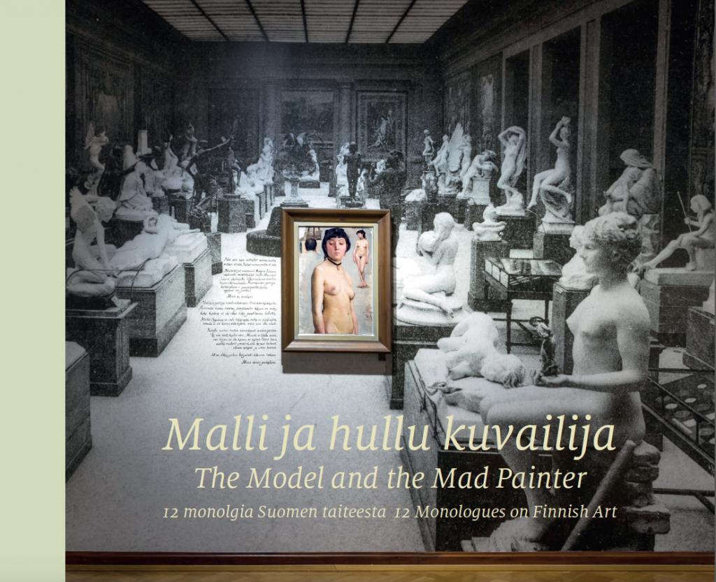 Serlachius museoiden Malli ja Hullu kuvailija -julkaisun kansikuva.