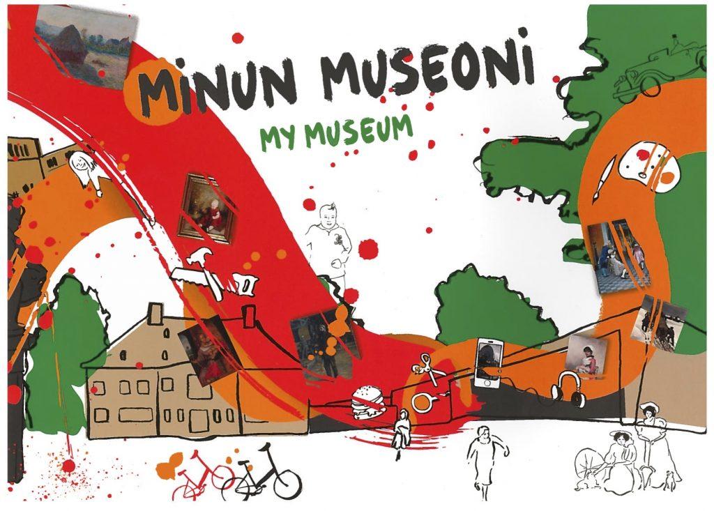Minun museoni, Serlachius-museoiden lastenkirjan kansikuva