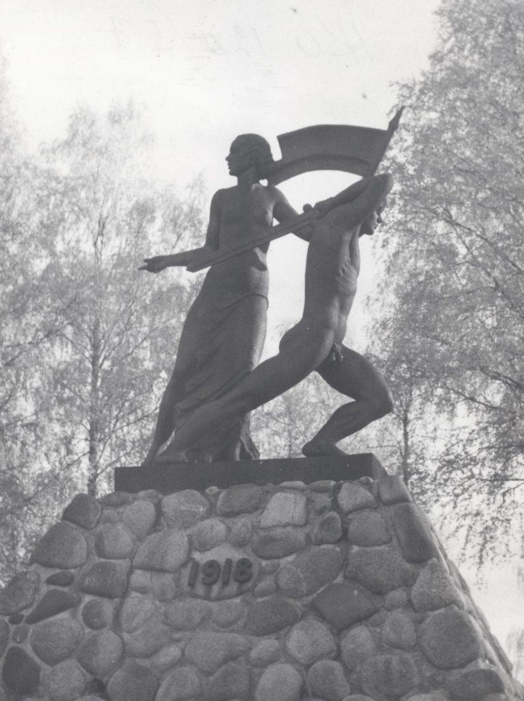 Arvi Tynys, Vilppula-hjältarnas styrka, Minnesmärke för striden i Vilppula